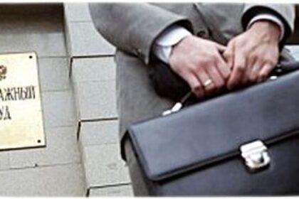 arbitrazhnyy-sud-v-procedure-bankrotstva